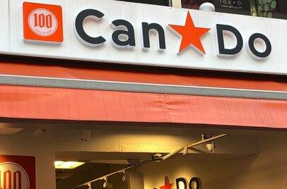100円ショップ・キャンドゥ、2020年11月期も既存店売上高はマイナス成長でスタート(2019年12月)
