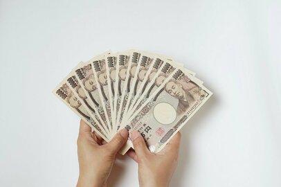 「今年こそ1年で100万円!」が達成できる4ステップ。貯金はこう始めよう
