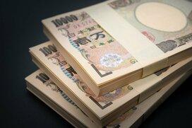 富裕層が自然とやっている、お金が増えていく4つの行動