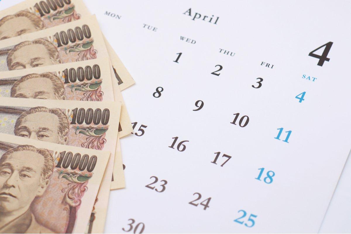 会社員で退職金1000万円を得るには勤続30年も必要?
