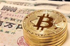 普通のお金と仮想通貨、果たしてどちらが信用できる?