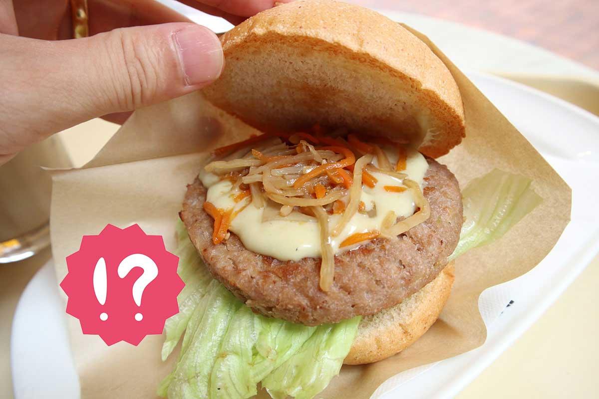 """【ドトール】秋の新作メニューは""""お肉なし""""のヘルシーバーガー - 美味しいの?実食レビュー"""