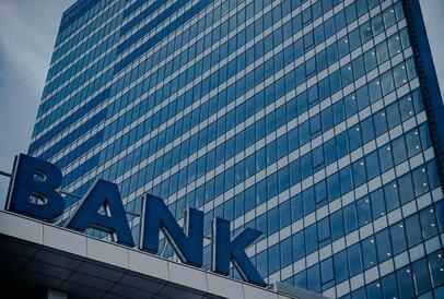 【本】銀行はこれからどうなるのか