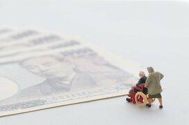 【個人型確定拠出年金】iDeCo(イデコ)は何歳から始めても大丈夫? 受け取り時に賢く節税するためには?