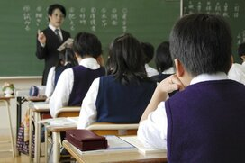 子供は私立と公立どちらに進学させる? 費用はどのくらい違うのか