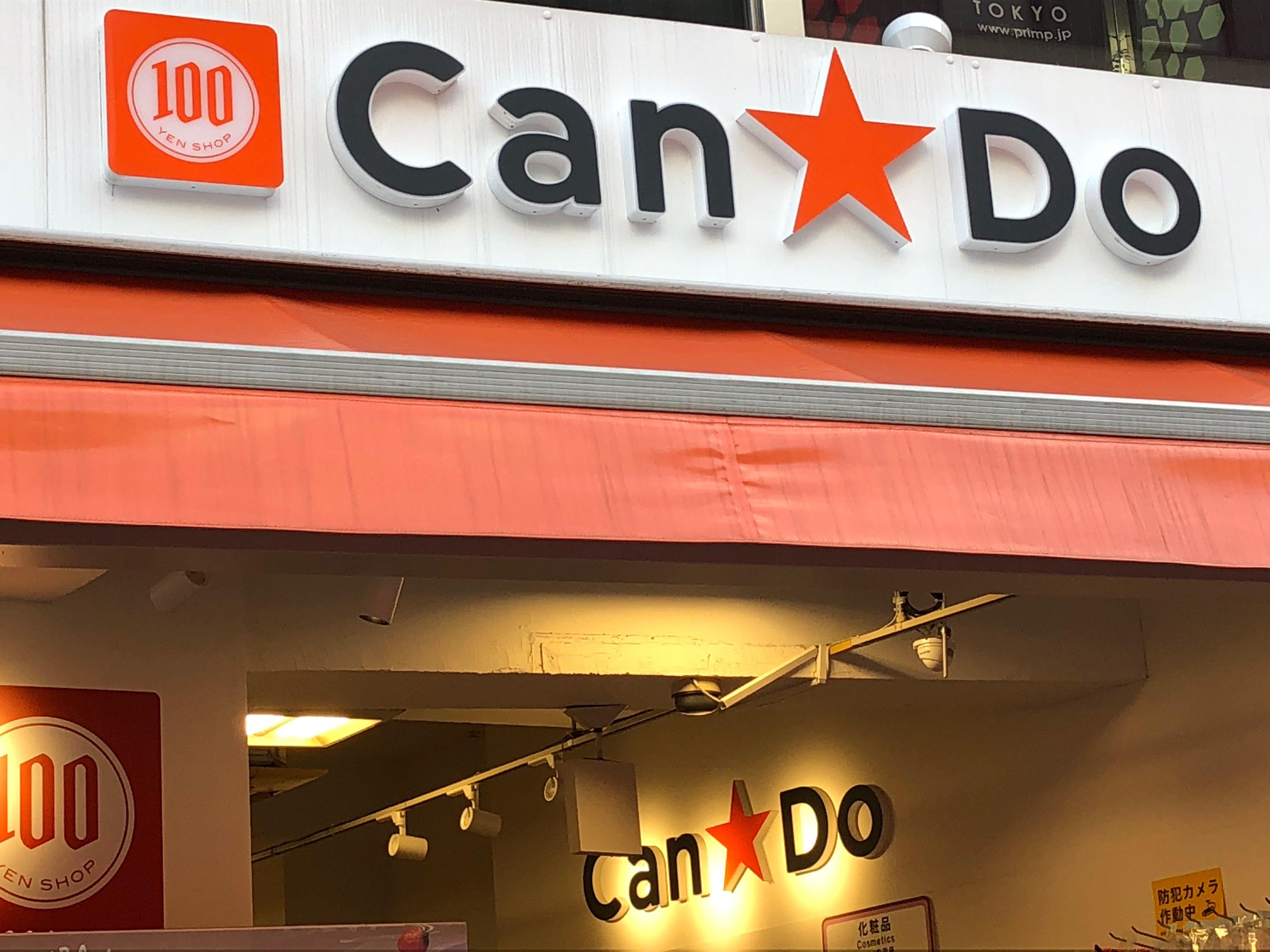 100円ショップ運営「キャンドゥ」2018年9月既存店は前年越えも通期業績は下方修正