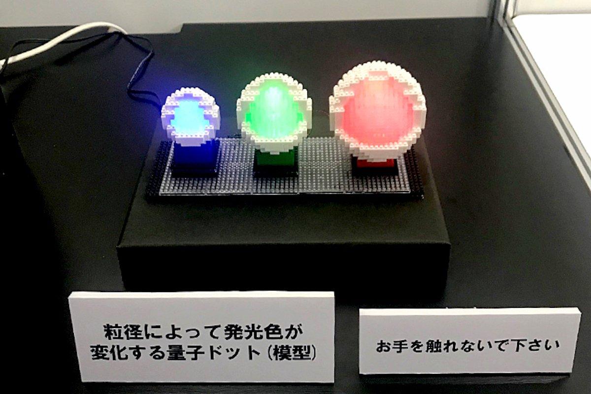 量子ドット搭載で広色域化するFPD