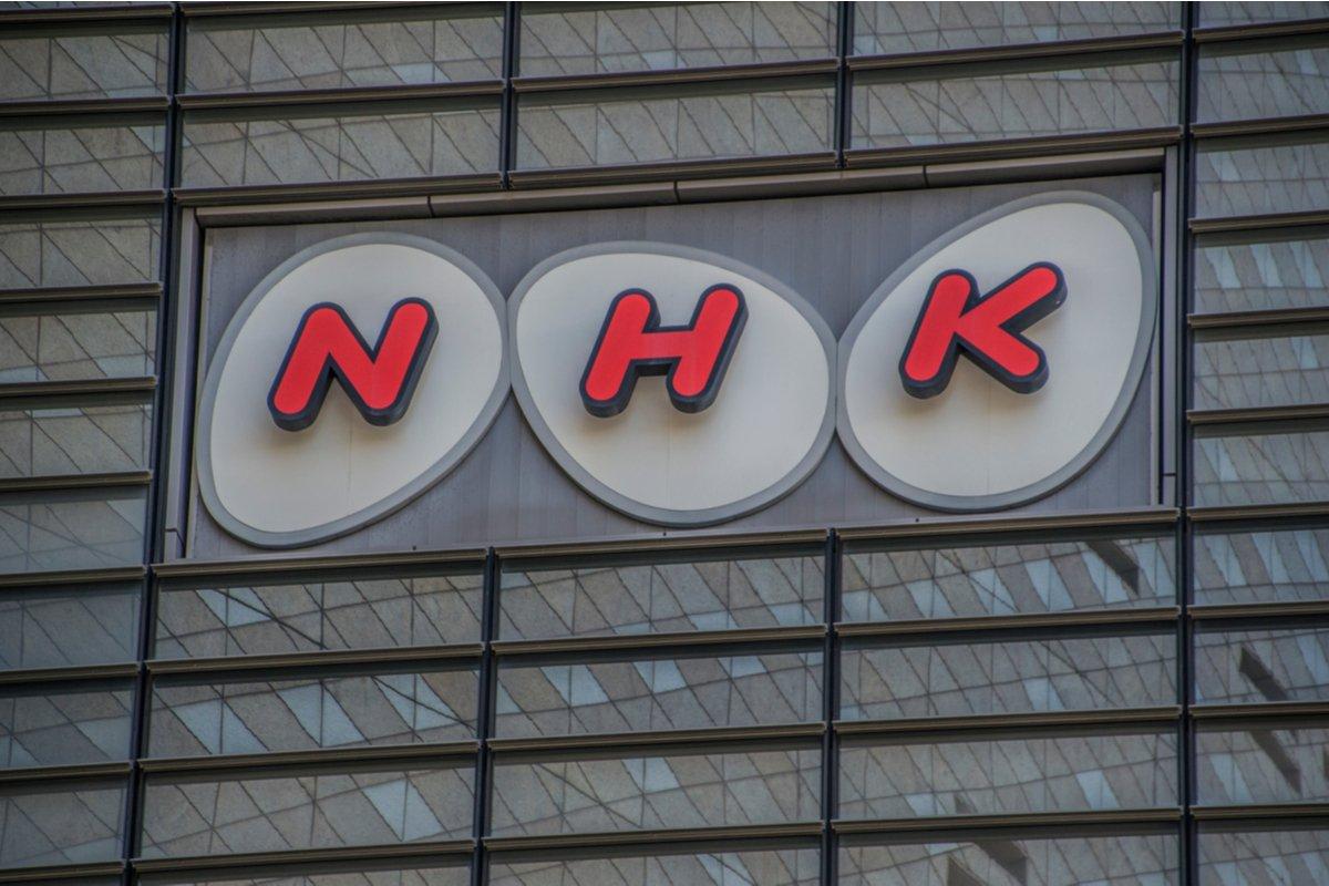 NHKは本当に儲かっているのか?受信料見直しも迫る