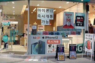 5Gスマホ大競争がスタート、iPhone発売でシェア争奪戦に