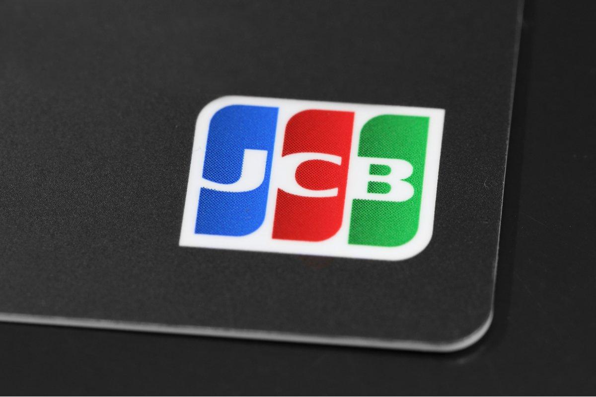 JCBのクレジットカード「JCB カード W」のメリットは