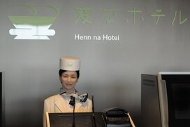 噂の『変なホテル』に泊まって感じた3つの「変」