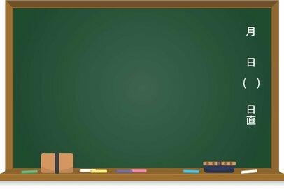 公務員「学校の先生たち」の退職金はどのくらいか