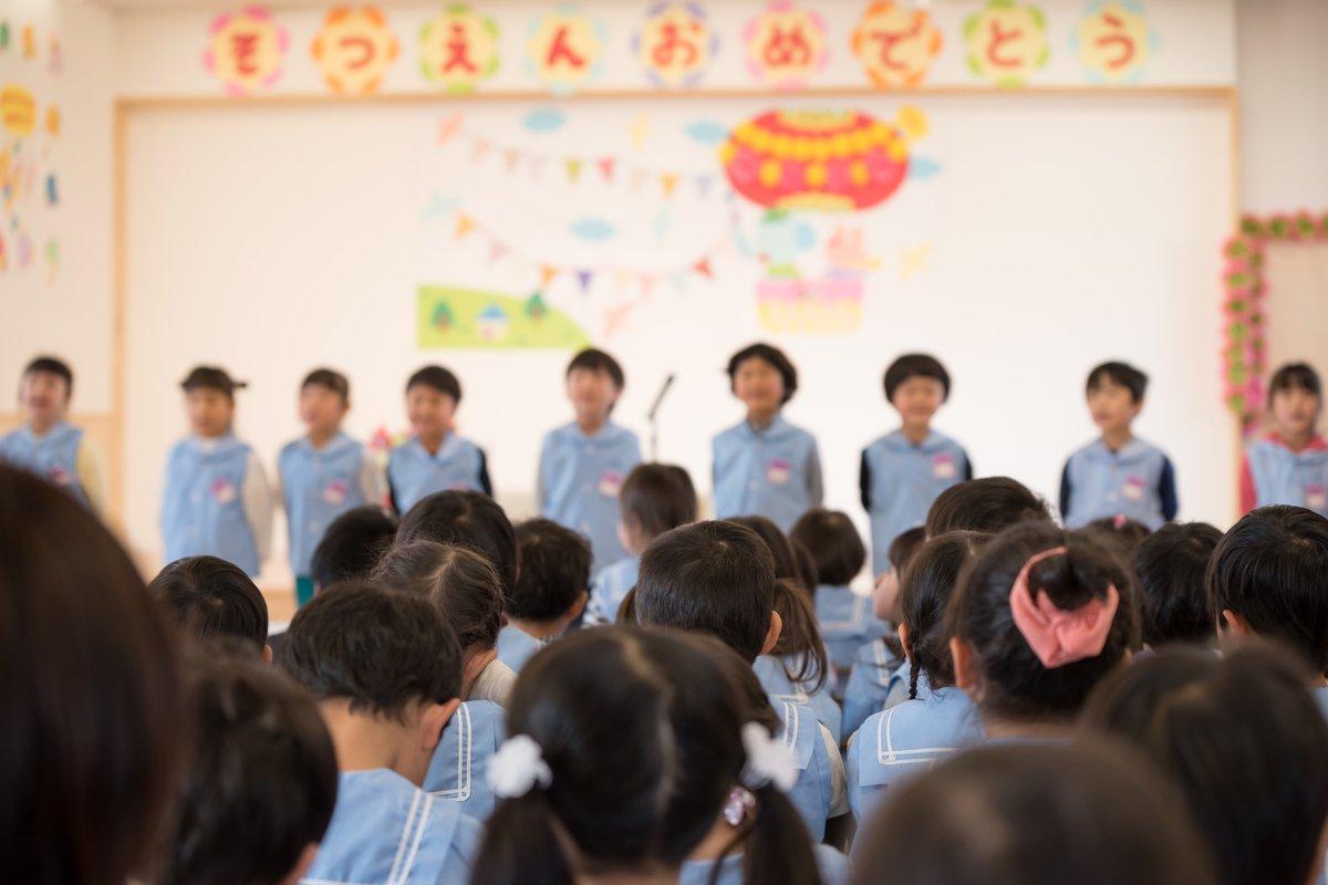 異例の状態で迎える卒園・入学シーズン。揺れ動く子どもの気持ちに寄り添うには?