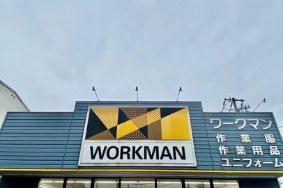 「ワークマン」神コスパ防寒グッズ「3点で2000円以下」ブーツ・手袋・ネックウォーマー