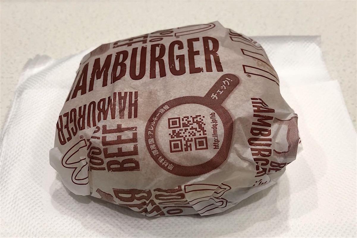 """""""マック""""で始まった日本のハンバーガー、実質価格は48年間で3分の1に"""
