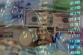 「なぜ、円高となったのか?」:日銀の総括的検証の検証