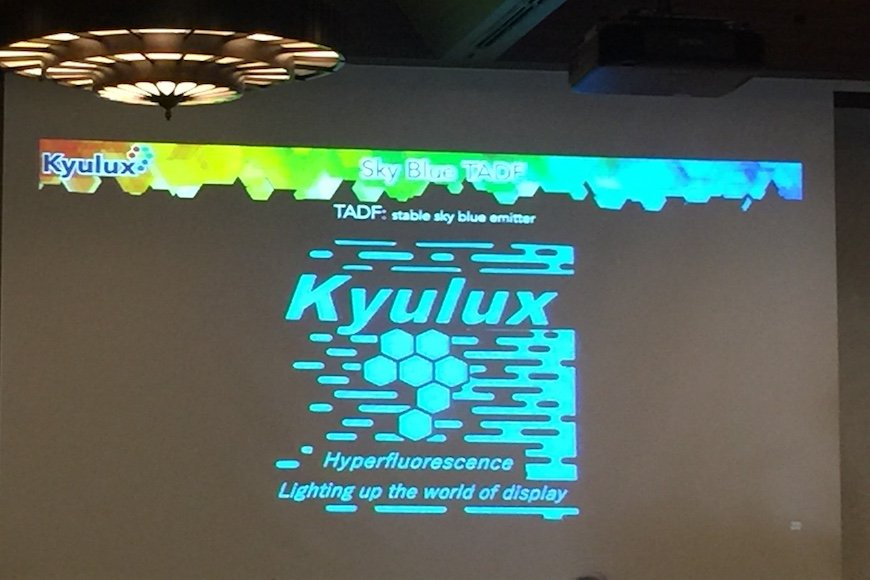 九大発のベンチャー「Kyulux」、世界最高性能の青色有機EL発光材料を開発