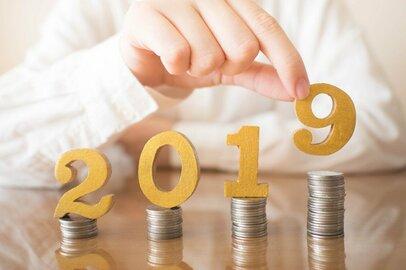 今年こそは貯金したい! 心機一転お金の管理や貯金方法を見直そう