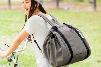 自転車で買い物派に高評価「フェリシモ」大容量レジかごバッグで時短効果