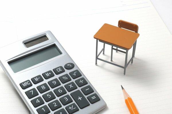 公立高校と私立高校、年額はいくら?学費を比較