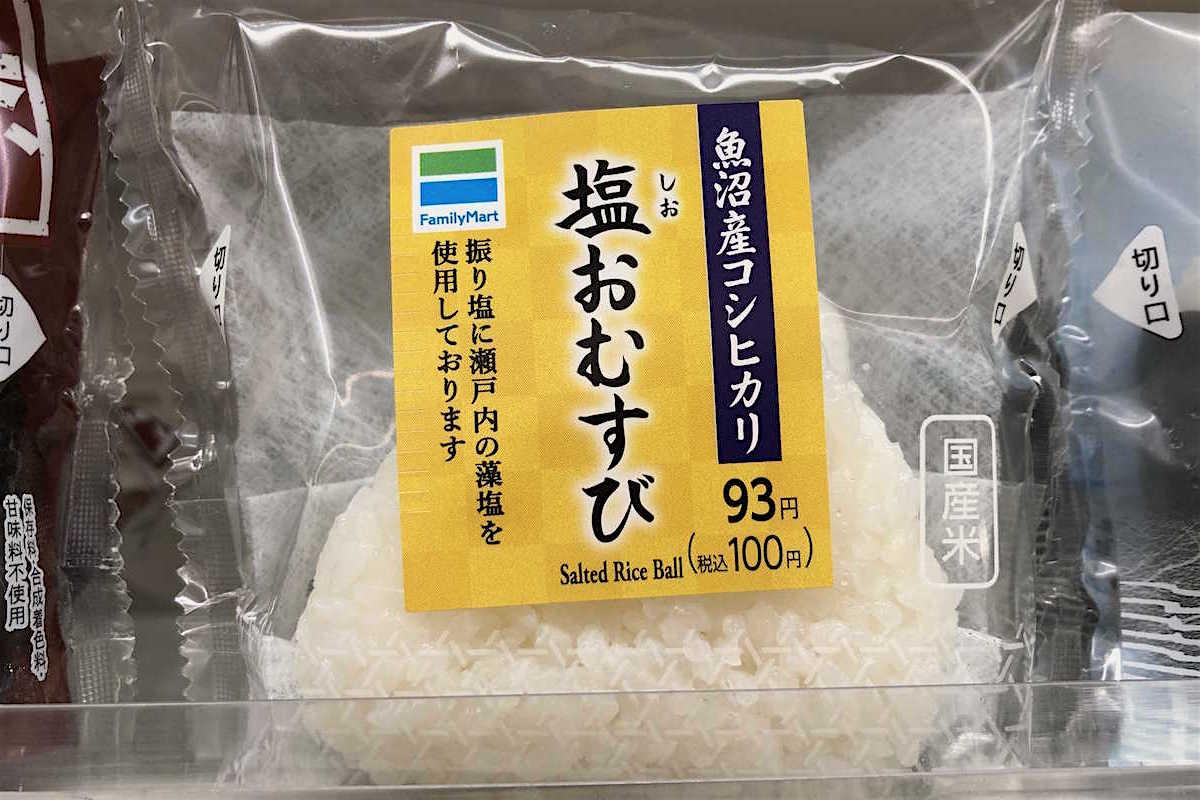消費者には関係ない? ブランド米の乱立と食味ランキング