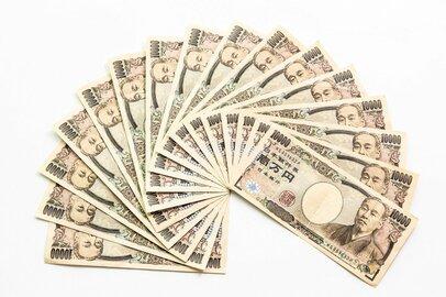 100万円を貯める3ステップ~貯金初心者さんは必見!