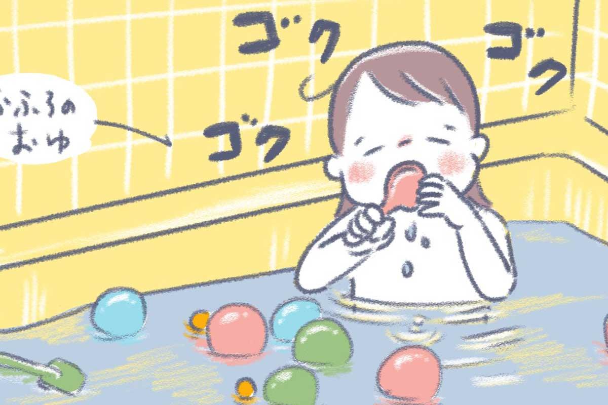 【育児あるある】お風呂のお湯をゴクゴク飲んでしまう子供に動揺…!漫画に共感集まる