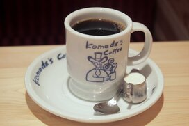 コーヒー好きには見逃せない。コメダの株主優待を今すぐゲット!