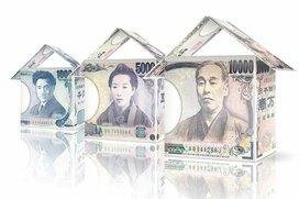なぜ日本人は円建て預金を真面目にするのか?