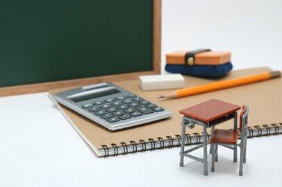 英国公立校の金融教育、子どもたちは何を学んでいるのか
