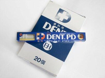一度使うと手放せなくなる歯科用歯ブラシ~ライオン歯科材 「歯科用DENT.PD歯ブラシEH」