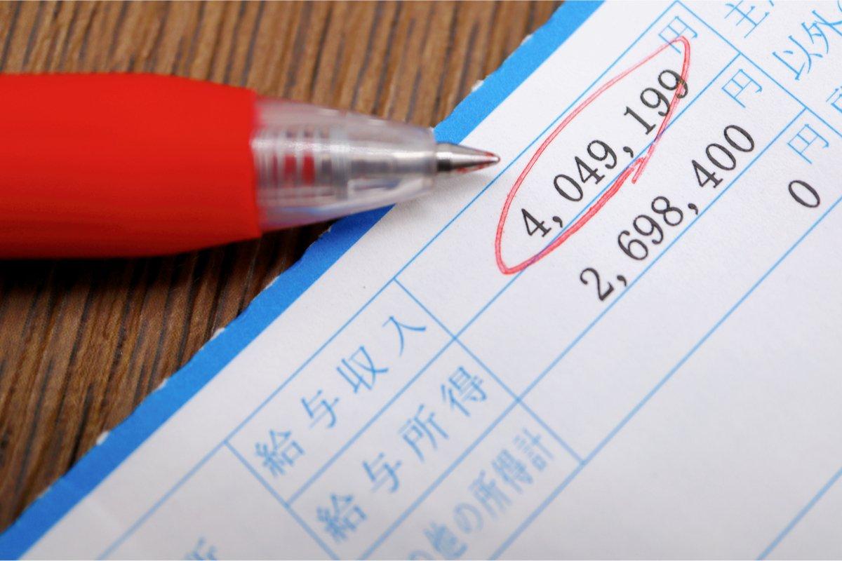 2月全国「平均初年度年収」はいくら?未経験者OK求人も増加