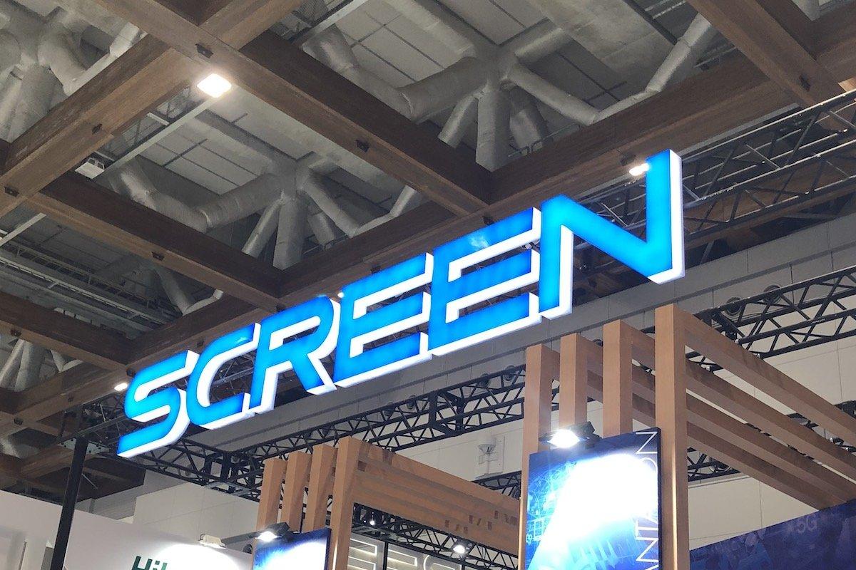 SCREENが23年度までの新中計発表