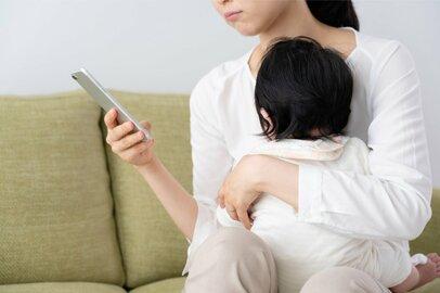 「悩むのは女性だけ?!」結婚や育児に対する夫婦の「格差婚」について考える