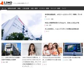 「投信1(トウシンワン)」は名称を「LIMO(リーモ)」に変更しました