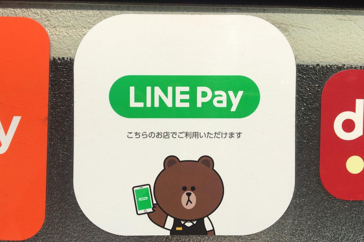 LINEのクレジットカード「Visa LINE Payクレジットカード」のメリットは
