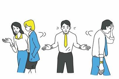 職場のコミュニケーションで悩むのは、ゆとり世代? マウンティング女子?