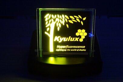 有機EL発光材料のKyuluxがLG、サムスンと開発契約を締結