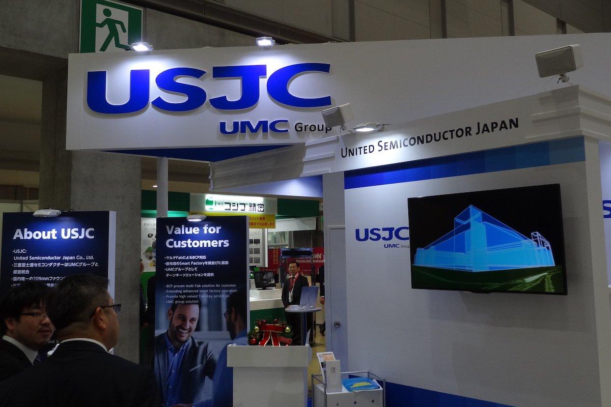 三重富士通が新生「USJC」としてスタート