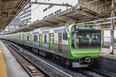 JR東日本はビューカードからポイント事業を承継すると発表