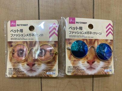 【ダイソー】110円『ペット用ファッションメガネ』可愛すぎでSNSでシェア多数