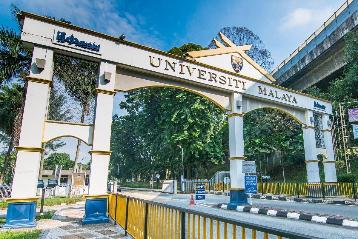 筑波大が日本の大学初の本格海外分校をマレーシアに開設へ。その意義と期待される役割とは?