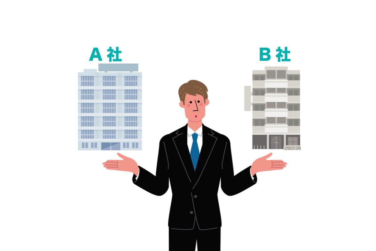 大企業と中小企業、社員の貯蓄差とは?お金を増やすためのコツ