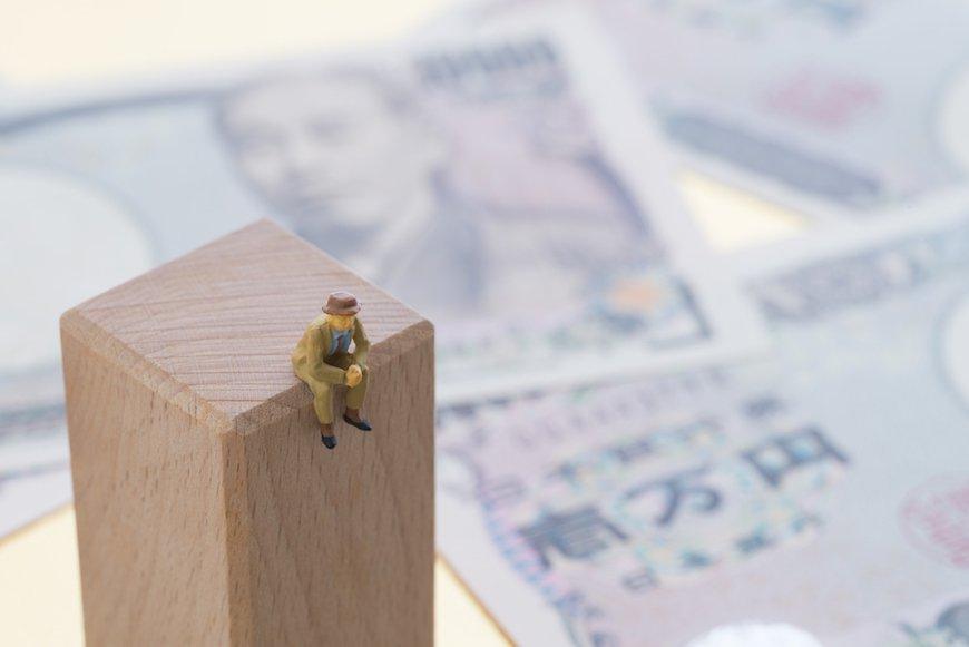 「退職後の投資は資産を減らすことが目的」ってどういうこと?