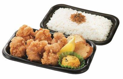 【和食さと】今だけ399円。人気テイクアウト「天丼」「唐揚げ弁当」