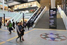 大阪の街が一変する可能性、なにわ筋線開業は吉と出るか
