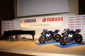 MotoGPライダーがピアノ演奏! ヤマハとヤマハ発動機の異色イベントをリポート