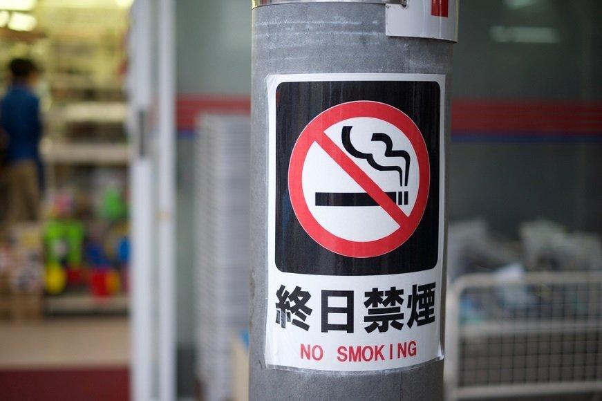 「加熱式たばこ」で出遅れ、喫煙者減少でJTの牙城は崩れるか?