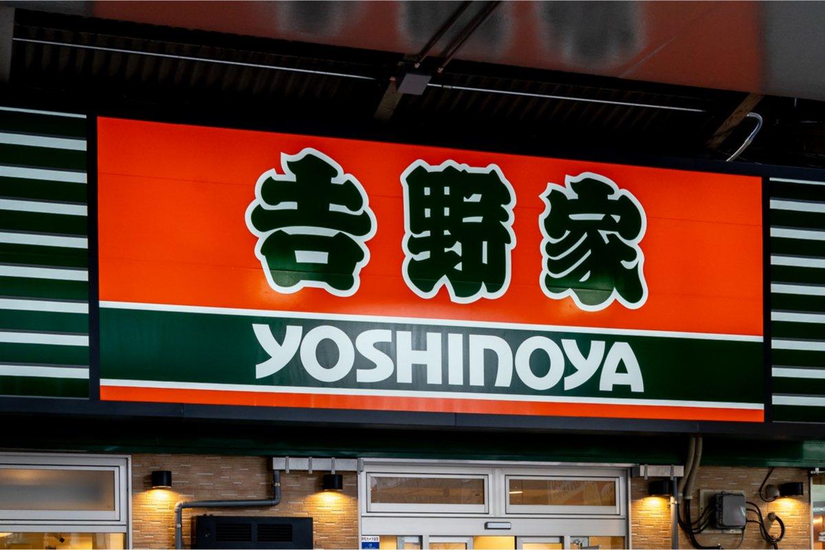 【吉野家】ハローキティのエコバッグ付「冷凍牛丼の具」限定販売で買いの可愛さ