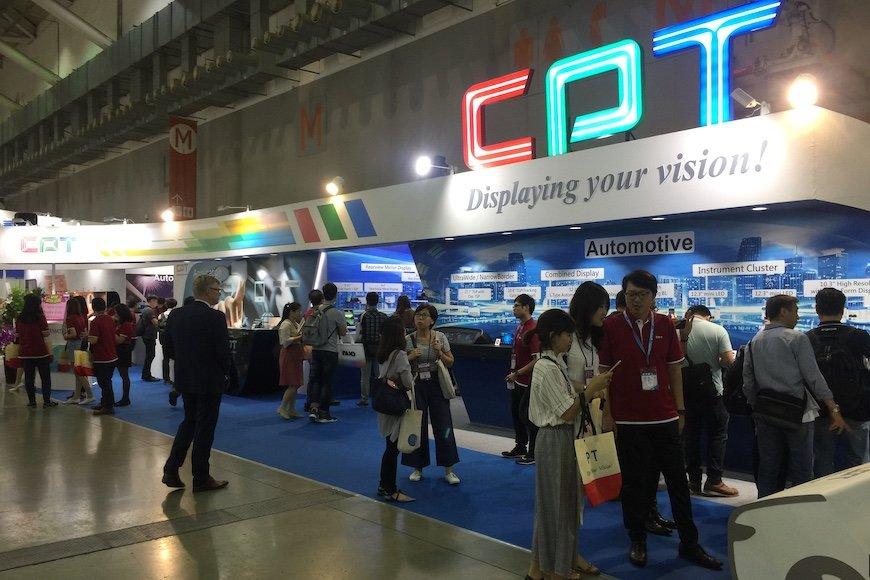 台湾液晶パネルメーカーの中華映管が民事再生手続きを開始